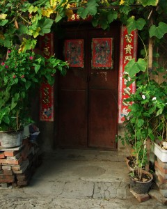 A typical doorway of a Hutong house