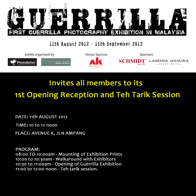 guerrila-exhibition-1st_TT