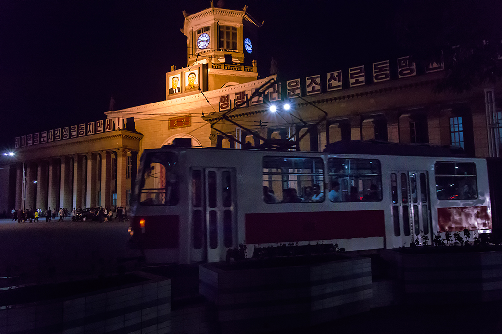 The Railway Station. Electric trams are environemntally friendly.