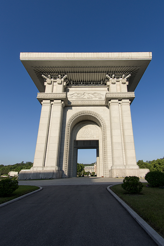 Arch of Triumph,  the gateway to Pyongyang from the airport.